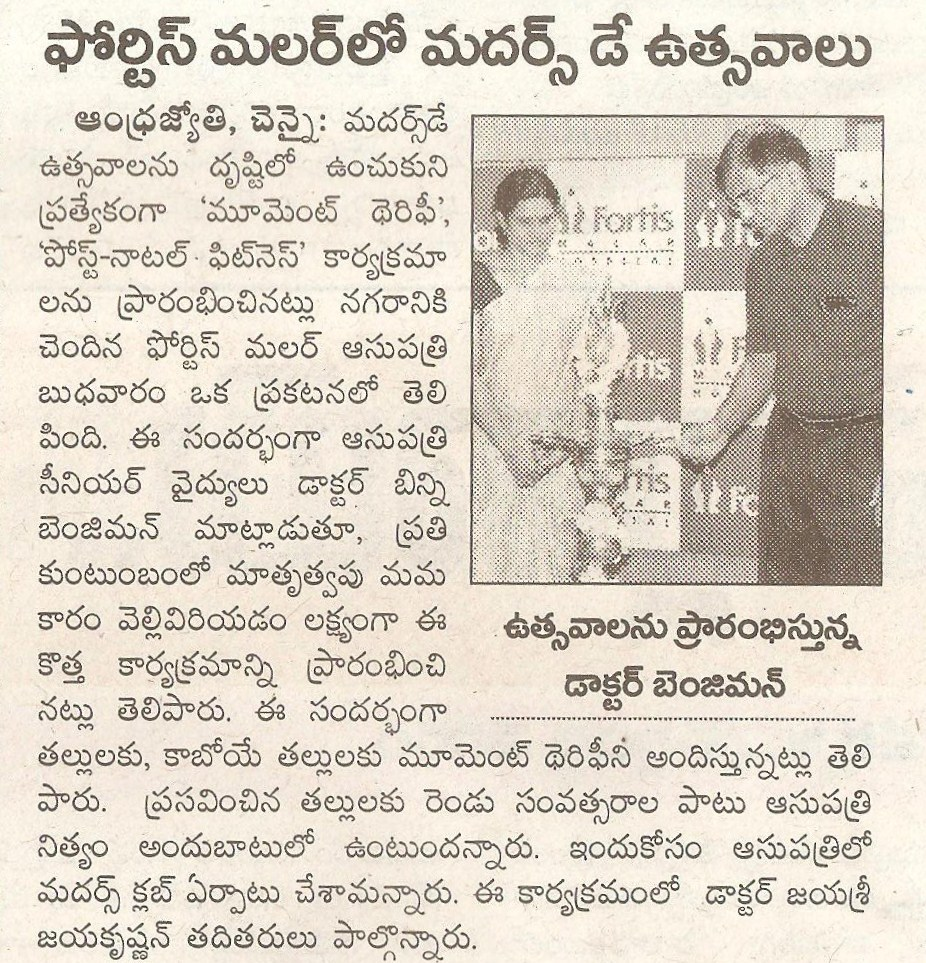 Andhra Jyothi - 14.05.15 - Page 8 - Chennai